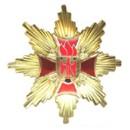 Großes Verdienstkreuz Gold, GVKG