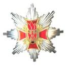 Großes Verdienstkreuz Silber, GVKS