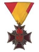 Verdienstzeichen Bronze, VZB